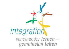 Упътване за интеграционен курс на български език