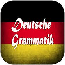 Много добра и сбита немска граматика