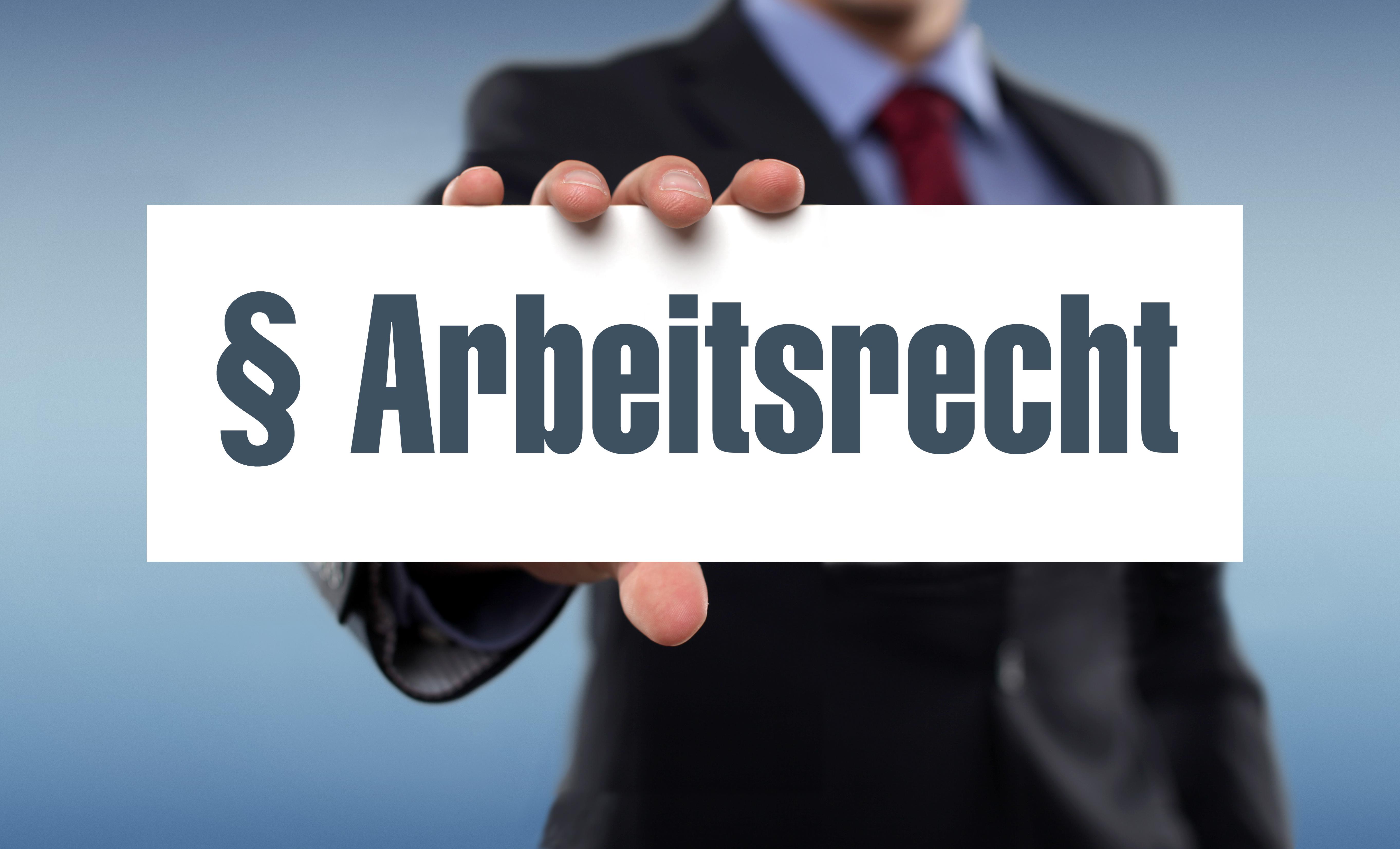 7 мита за немското трудово право.