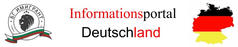 Информационен портал за българи в Австрия, Германия и Великобритания