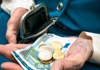 Частно пенсионно осигуряване в Германия – Private Rentenversicherung