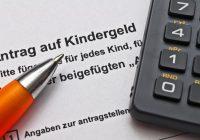 Формуляр за детски надбавки 2019г. в трансгранични случаи