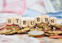 Данъчни класове и основен необлагаем доход в Германия