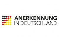 Признаване на професионални квалификации в Германия