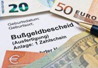 Глоба за работодател, който не плаща минималната работна заплата в Германия