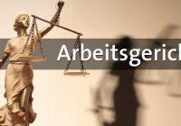 Търсене на права по съдебен път в Германия