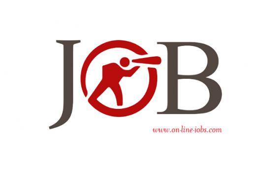 Търсене на работа в Германия